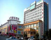 WEALTH AIRPORT HOTEL