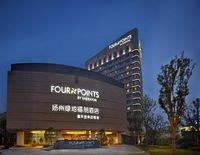 Four Points by Sheraton Yangzhou, Hanjiang