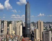 KEMPINSKI HOTEL GUIYANG CHINA
