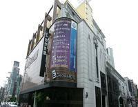 E Cheonan Hotel