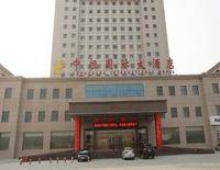 ZHONG HENG INTERNATIONAL HOTEL