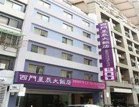 Ximen Citizen Hotel-Main Building