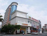 Vienna Hotel - Dongguan Liaobu