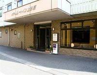 Hotel Route-Inn Court Sagamiko Uenohara