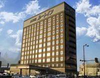 Hotel Route-Inn Kitami Ekimae