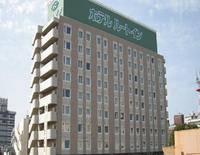 Hotel Route-Inn Yatsushiro
