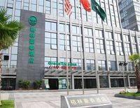 GreenTree Inn Jiujiang Railway Station Hotel