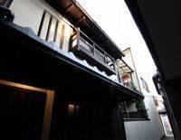 Machiya Residence Inn Tokiwa-an