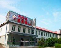 Longjing Lihua International Hotel & Spa