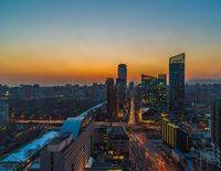 Four Seasons Beijing