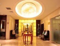Best Western Premier Royal Phoenix Hotel Beijing