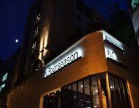 N Fourseason Seoul Hotel