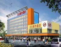 Baiyun City Hotel