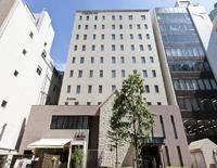 Trest Inn Tamachi (Future Sotetsu Fresa Inn)