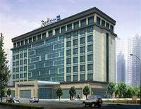 Radisson Blu Hotel Jaipur Airport
