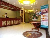 GreenTree Inn Shanghai Chengshan Road Express Hotel