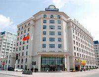 Days Inn Business Place Yinchuan
