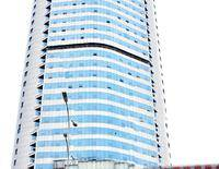 THE GRAND TOWER INTERNATIONAL H