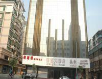 XIANGDU HOTEL