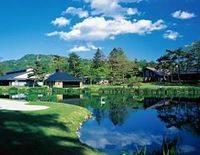 Karuizawa Prince Hotel