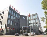 Days Inn Joiest Beijing