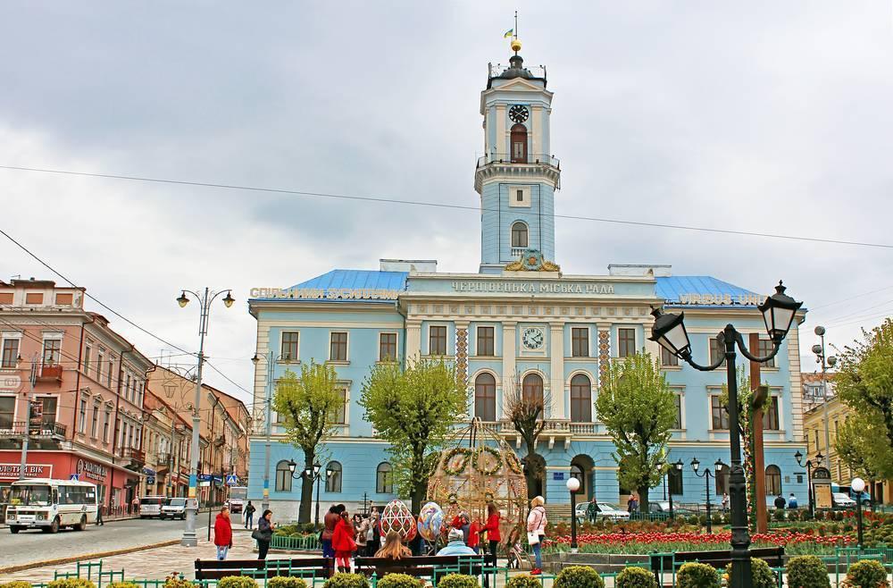 Çernivtsi Belediye Sarayı