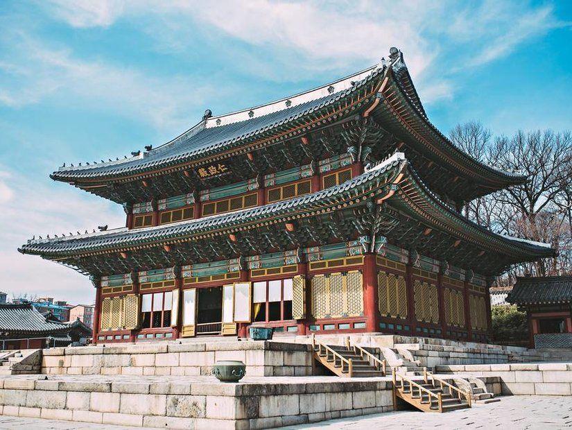 3- Güney Kore