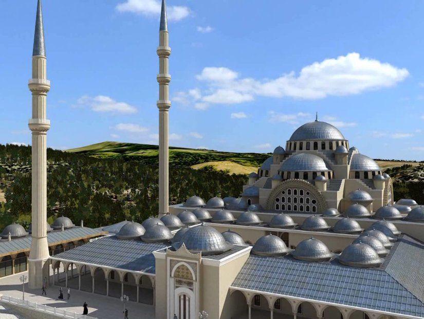Yıldız Camisi: