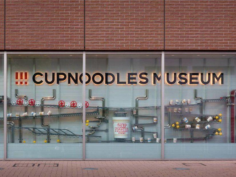 6- Noodle Müzesi – Japonya