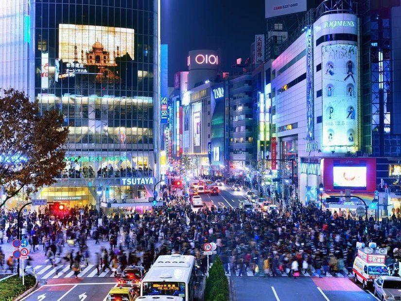 2- Dünyanın en kalabalık şehri