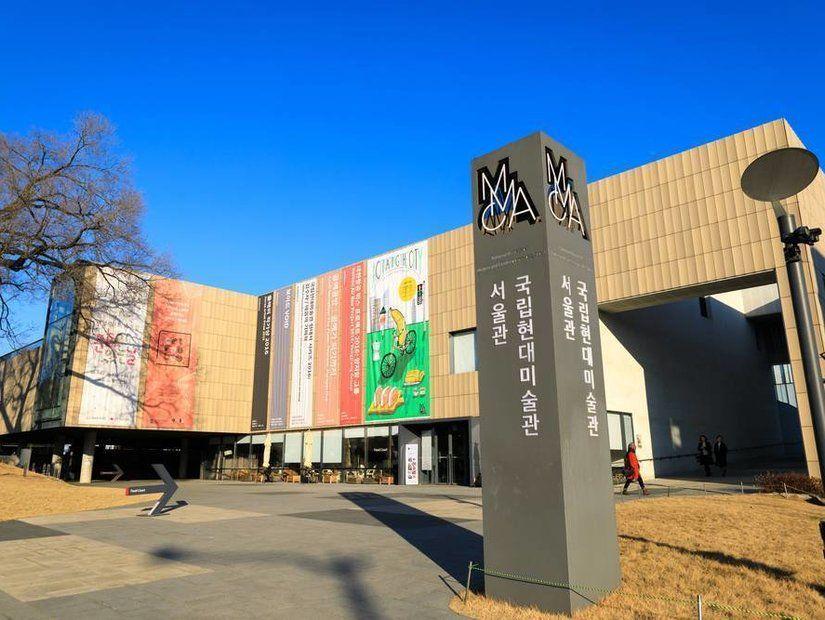 14- Ulusal Modern ve Çağdaş Sanat Müzesi