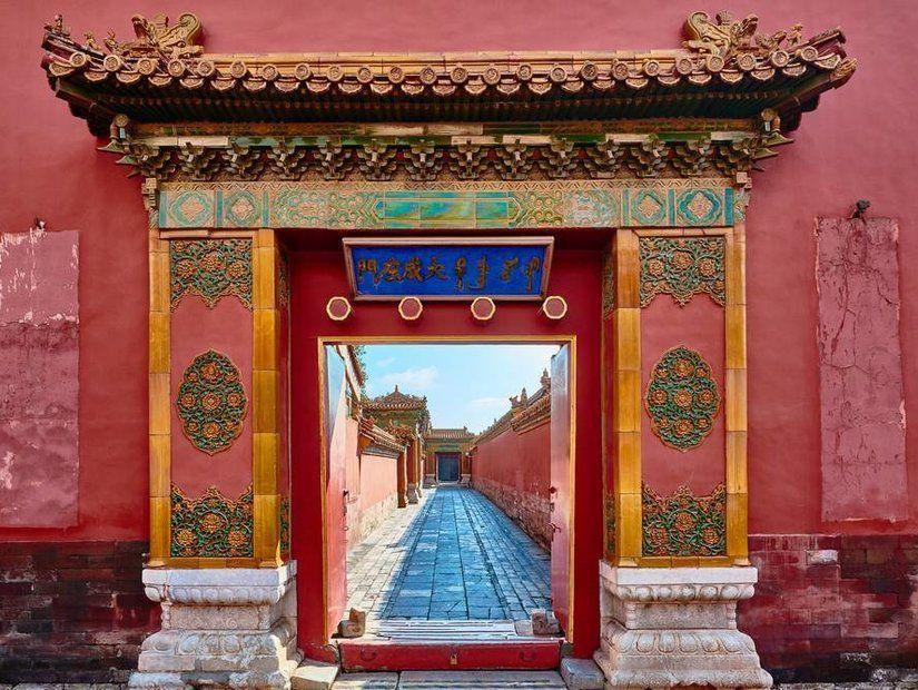3- Kuzeydeki başkent Pekin