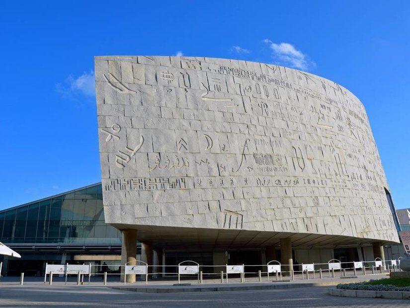 İskenderiye Kütüphanesi, İskenderiye