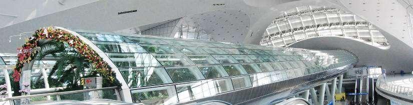 Seul Incheon Uluslararası Havalimanı