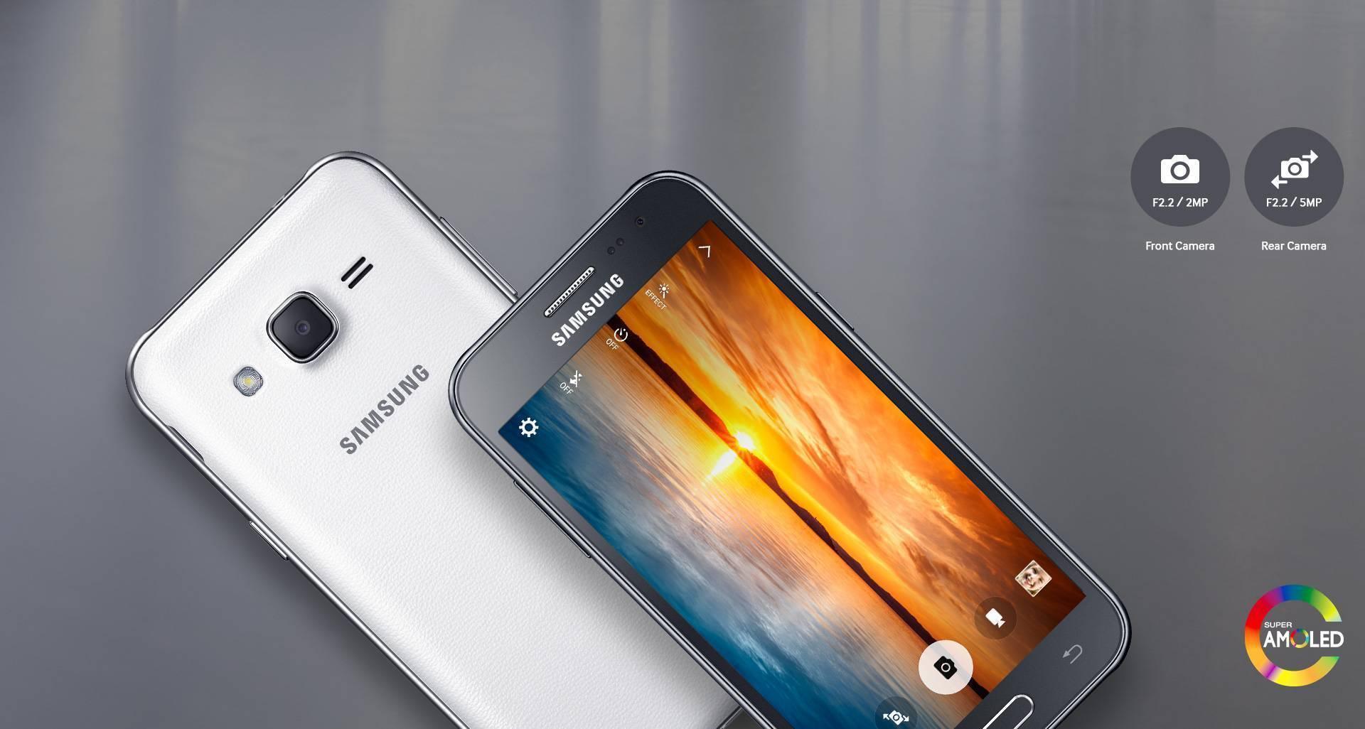 Galaxy J2 ekran