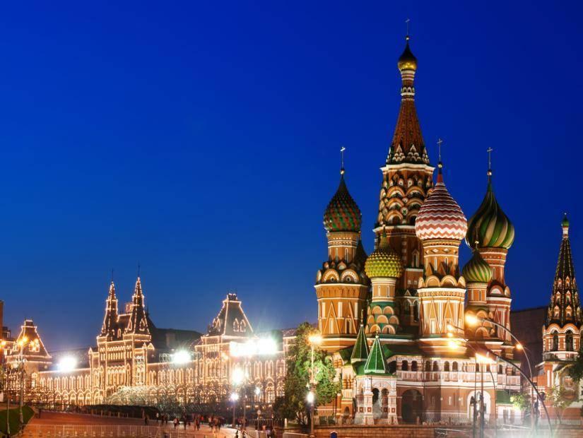 Moskova, Rusya (Kültür Tatili)
